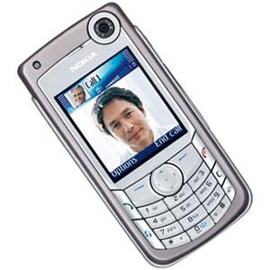 Снятие кода блокировки (Nokia Security code) Снятие кода блокировки (Nokia